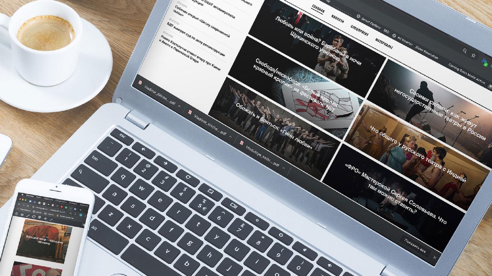 Мобильная ионлайн‑версии журнала «ОКОЛОТЕАТР» Анны Моляновой (курсы «Веб‑дизайн» А. В.Андреева и«Цифровая визуализация» Т. В.Макаровой)