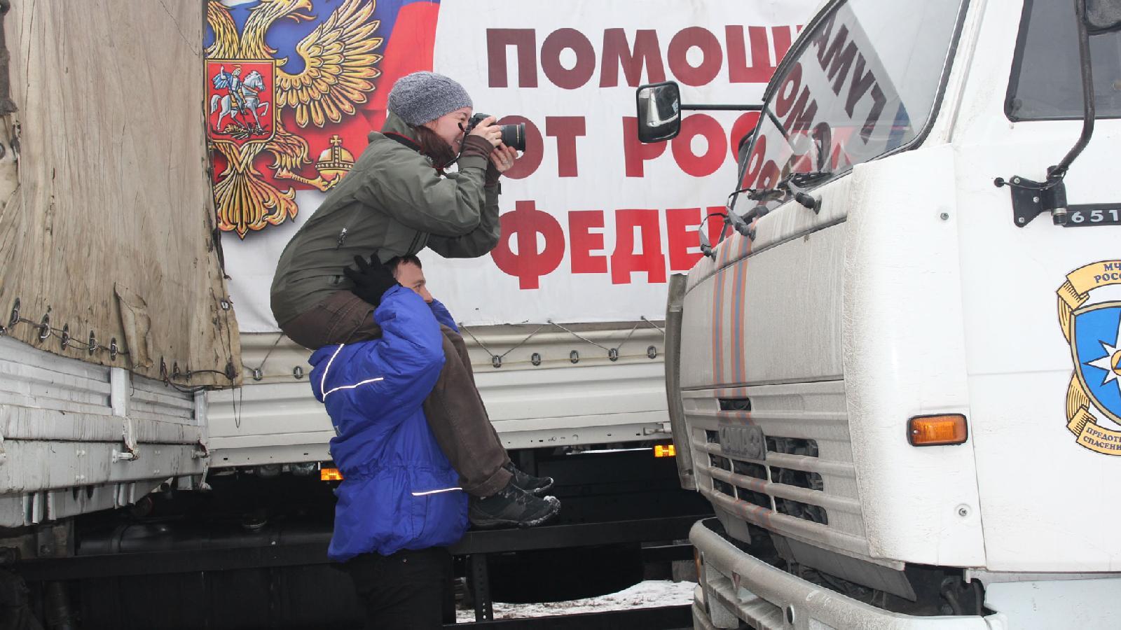 Из поездки с гуманитарным конвоем из Наро-Фоминска до Донецка