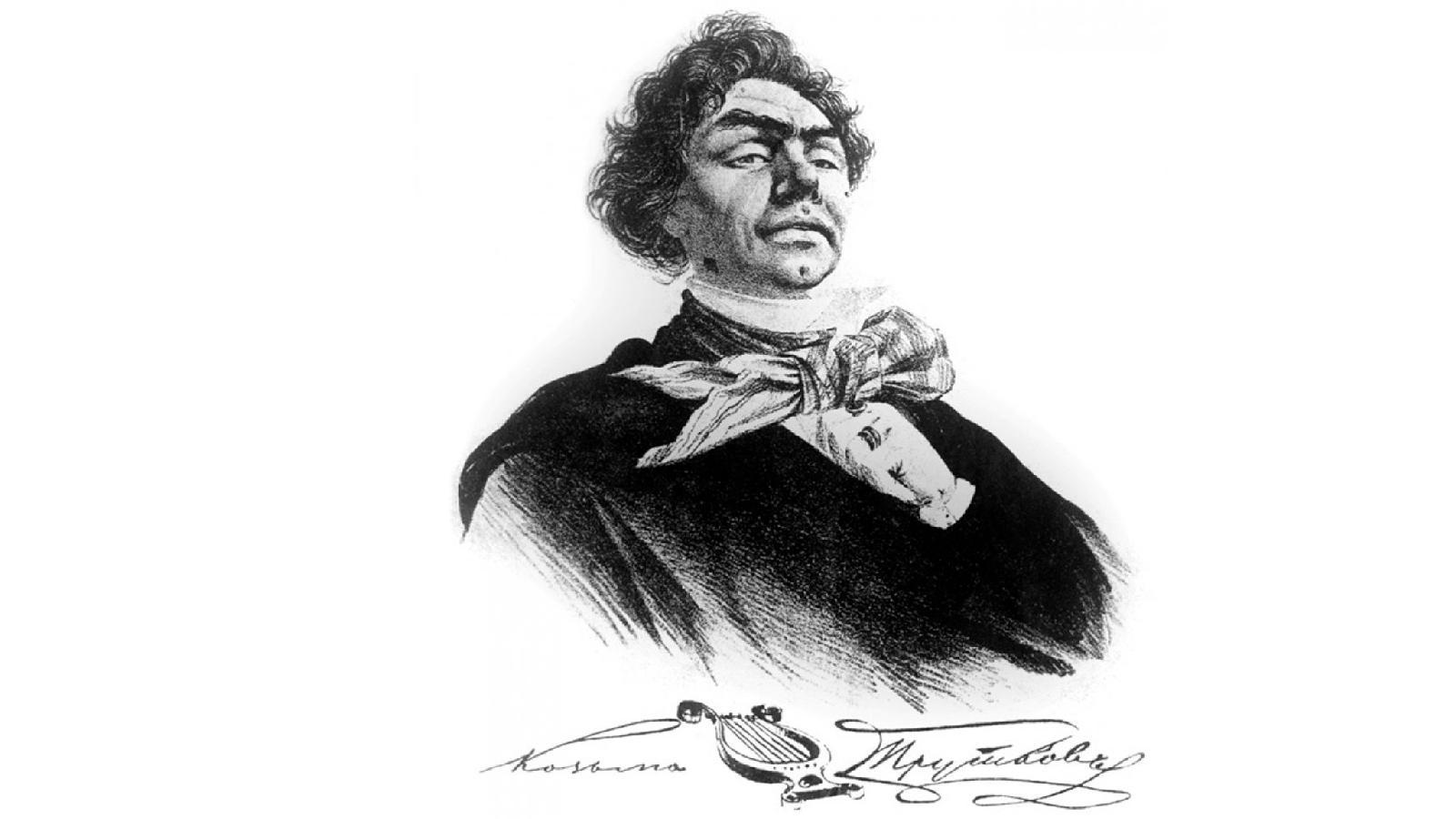Портрет Козьмы Пруткова. 1853–1854 годы Лев Жемчужников,  Александр Бейдеман, Лев Лагорио