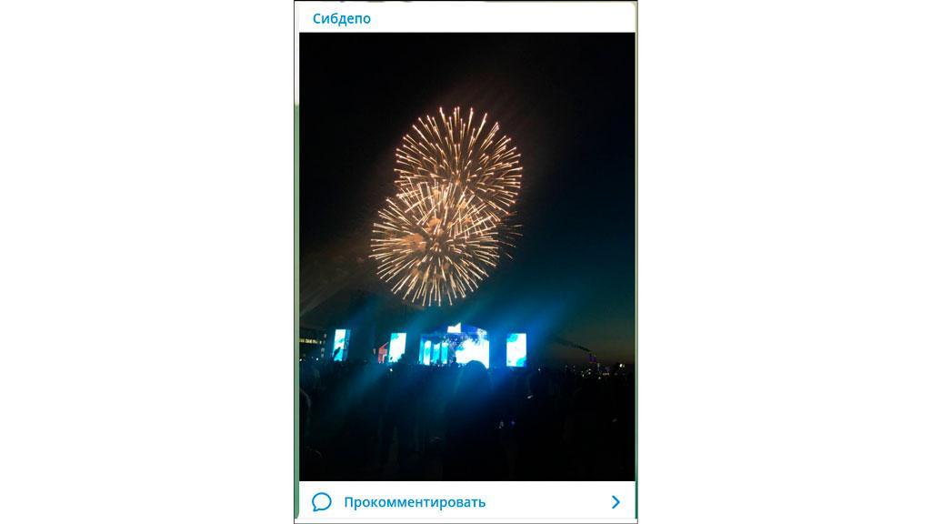 Кадры салюта отлично подходят для Instagram, но подписчику Telegram здесь комментировать нечего. Другое дело, если бы это была подборка лучших фото от подписчиков