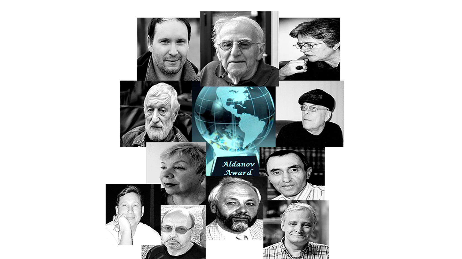 Авторы — нобелевские лауреаты