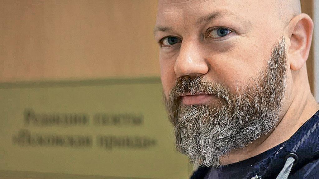 Максим Андреев — главный редактор газет «Псковская правда» и «АиФ-Псков»
