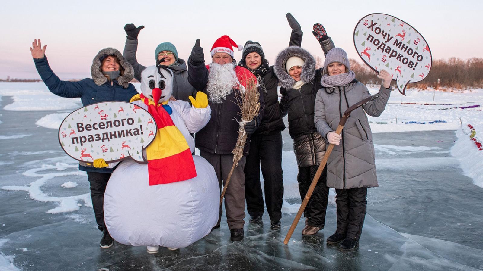 Праздник ледовой открытки в селе Марково. 21 декабря 2019 года