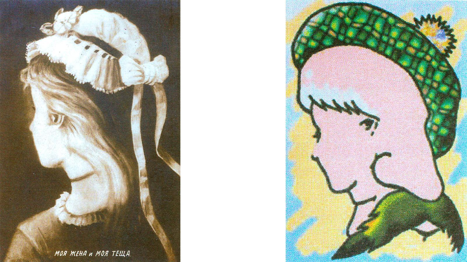 «Моя жена и моя теща», почтовая открытка, 1900. «Семья: папа, мама, дочь», Г.Фишер, 1968.