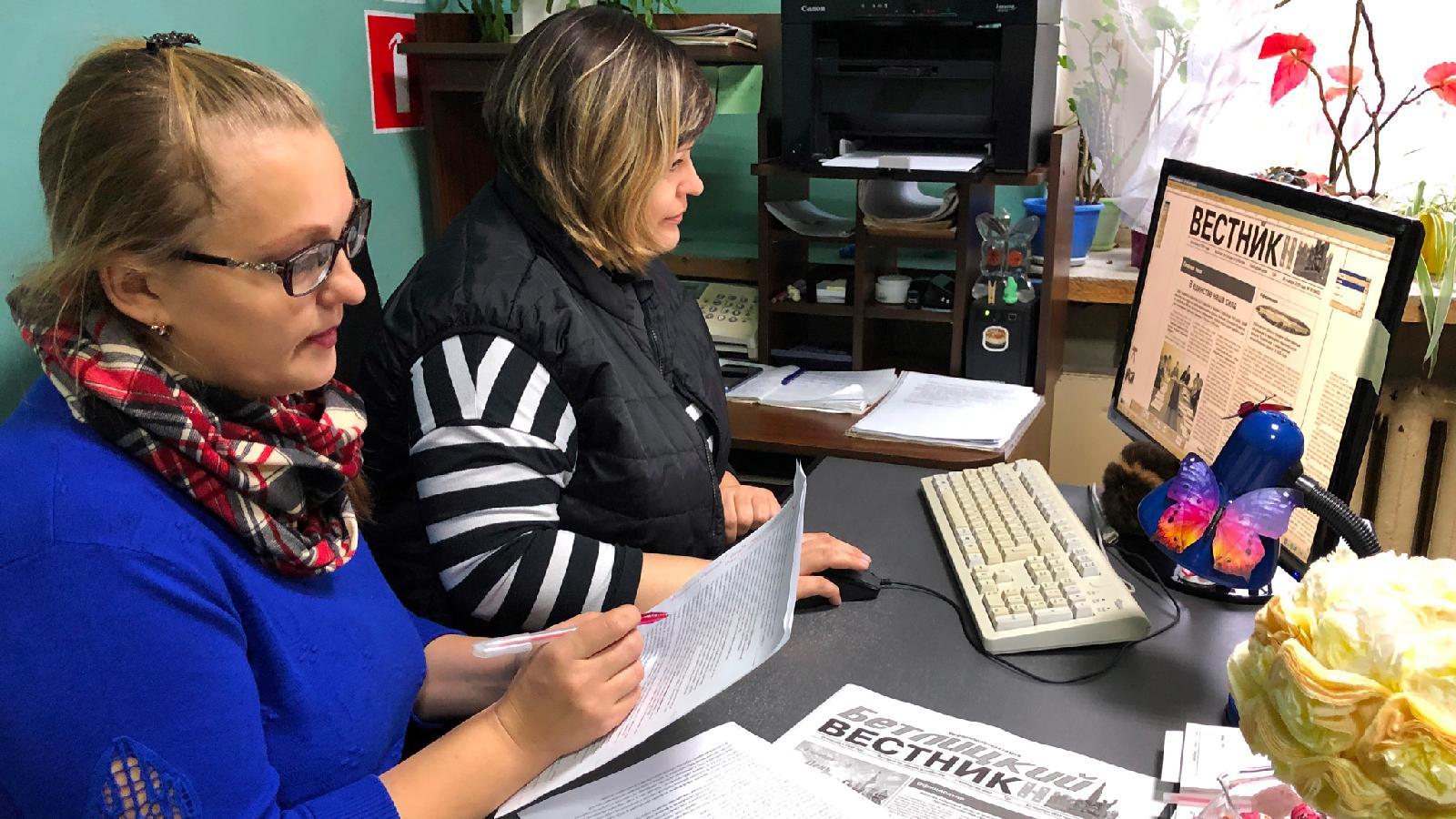 Елена Иванова иЛариса Лучкина работают надочередным номером «Бетлицкого вестника»