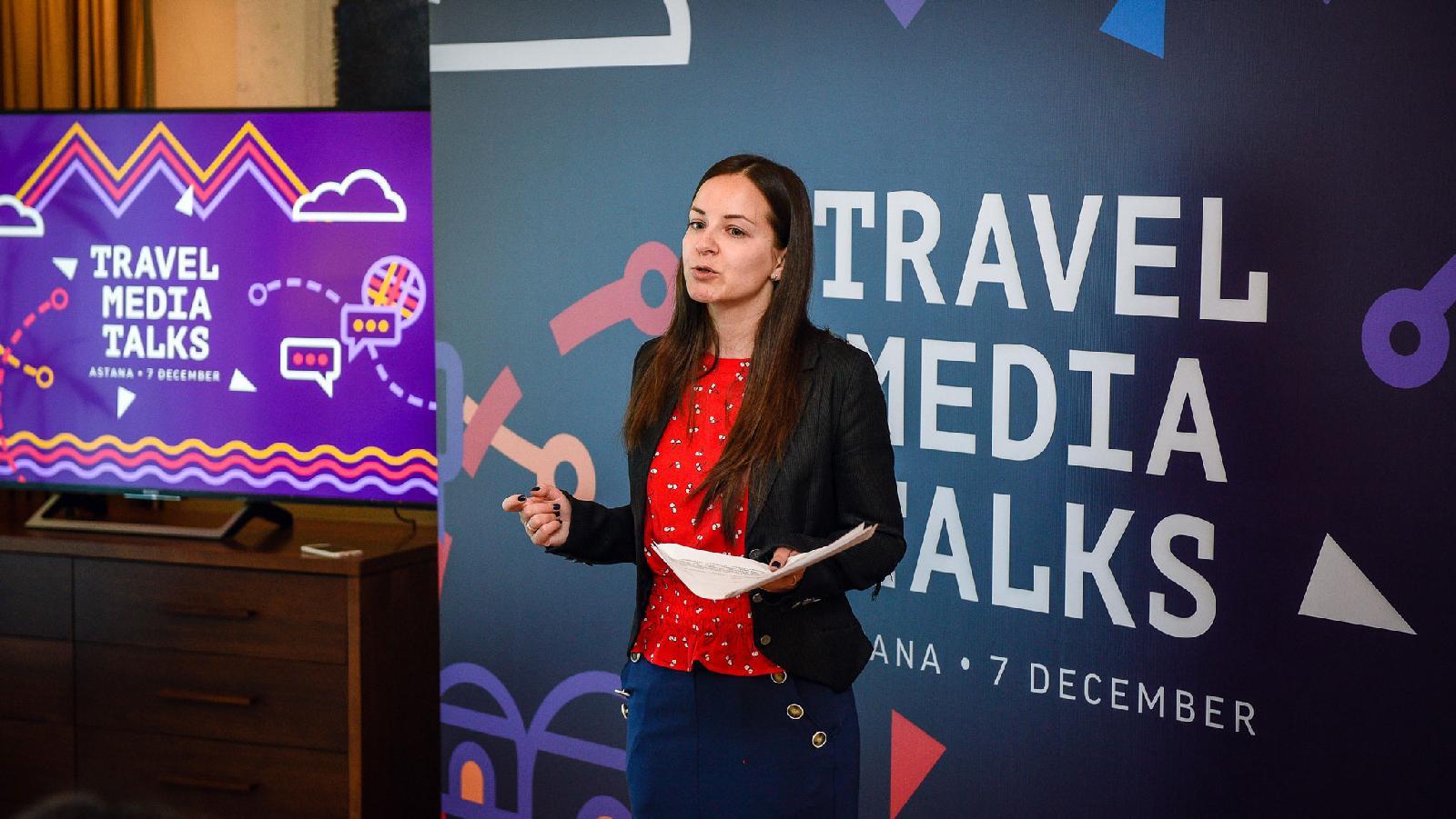 Ольга Чередниченко на туристическом форуме Travel Media Talks, Астана
