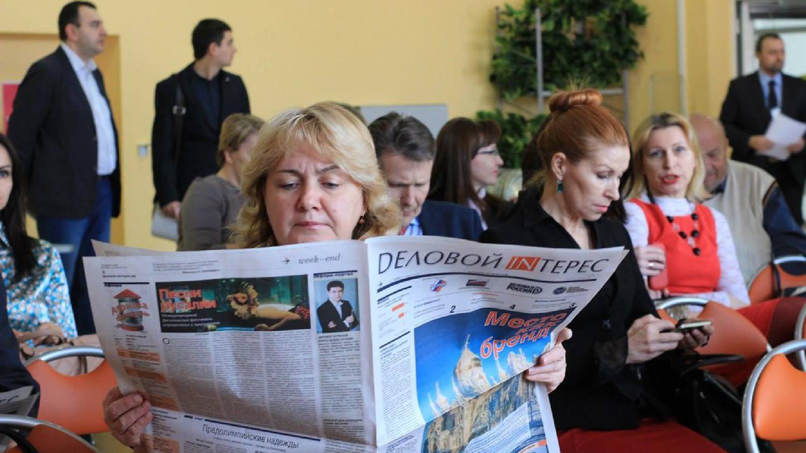 Наежегодном краевом форуме предпринимателей «Дни пермского бизнеса»
