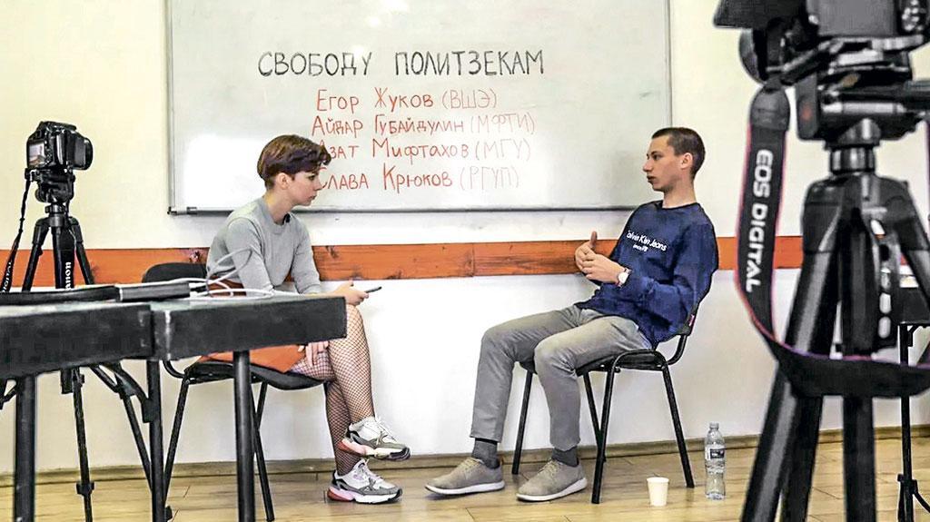 интервью с Валерием Костенко, бывшим фигурантом «московского дела»