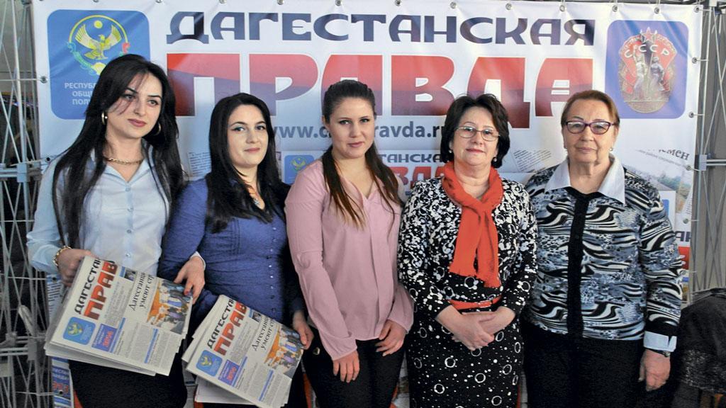 Большинство сотрудников газеты — выпускники отделения журналистики Дагестанского государственного университета