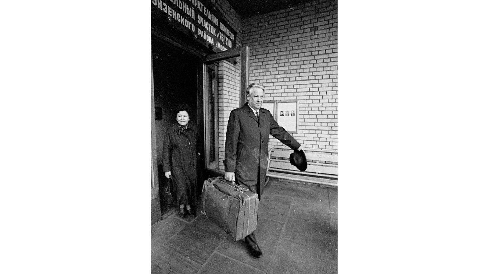 Борис Ельцин, 1989