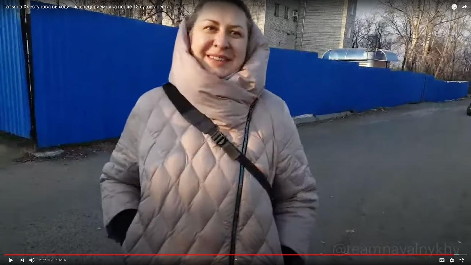 У Татьяны Хлестуновой в полиции осмотрели даже контактные линзы