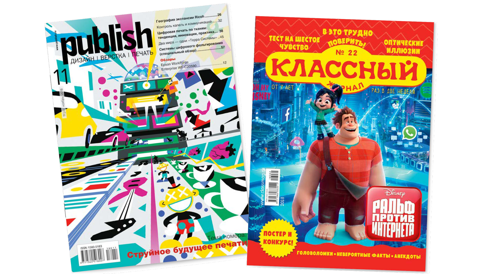 Издательство «Открытые системы» специализируется навыпуске нишевых журналов дляпрофессионалов,  атакже детских массовых изданий