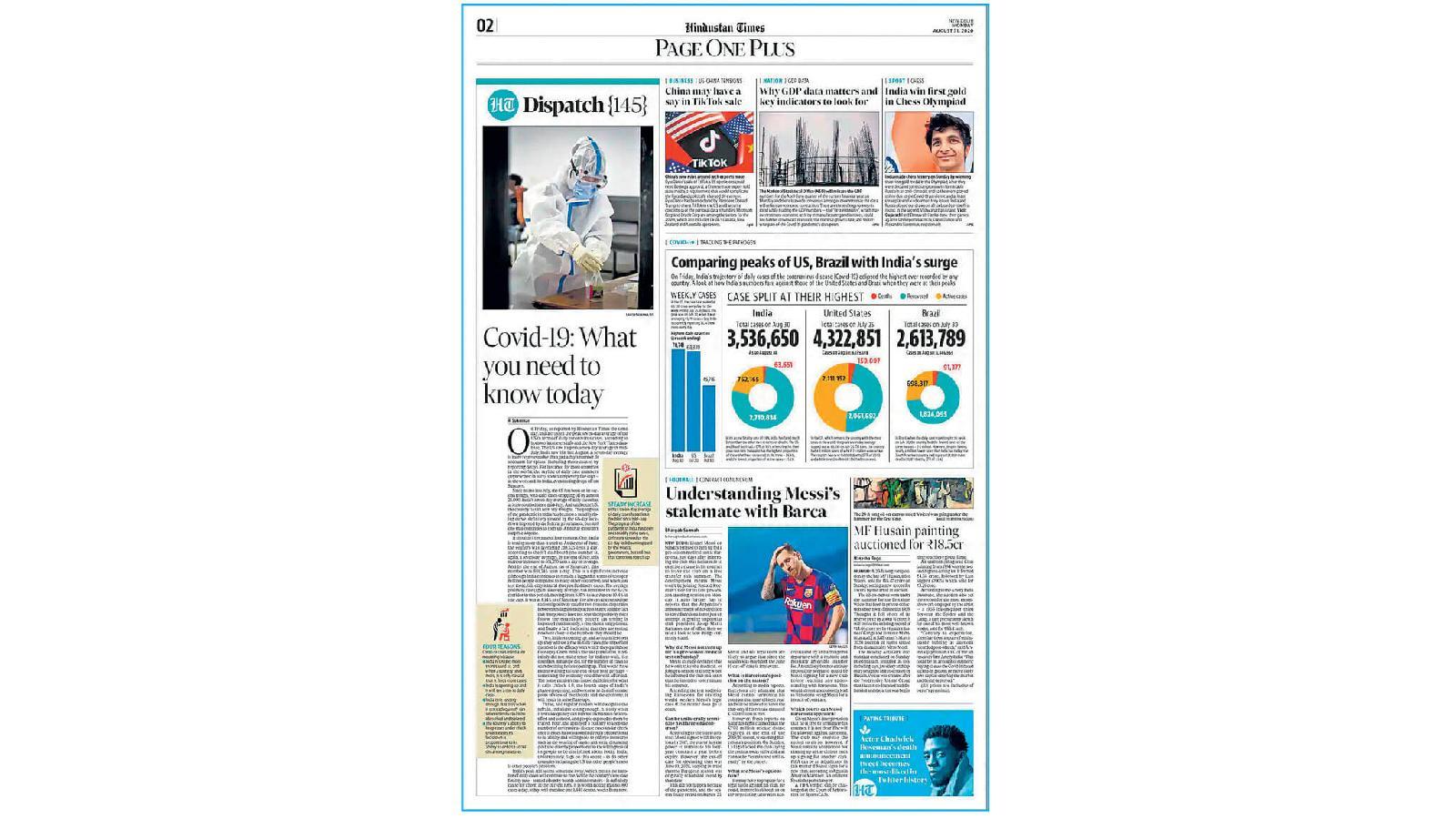 Основные принципы подачи контента в обновленной газете: проще и понятнее рубрикатор и навигация, меньше длинных статей, крупнее иллюстрации