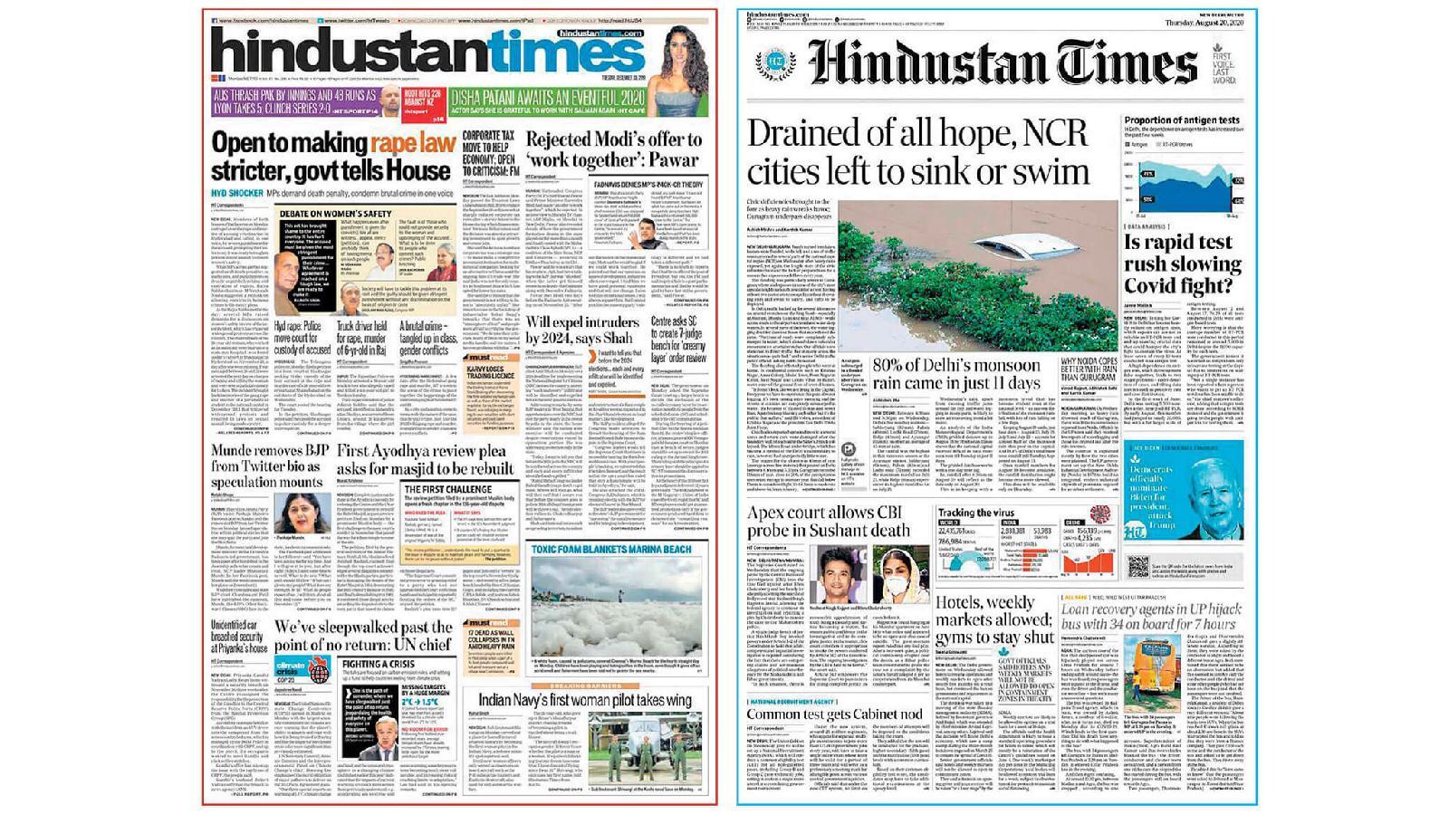 Первая полоса Hindustan Times до и после редизайна