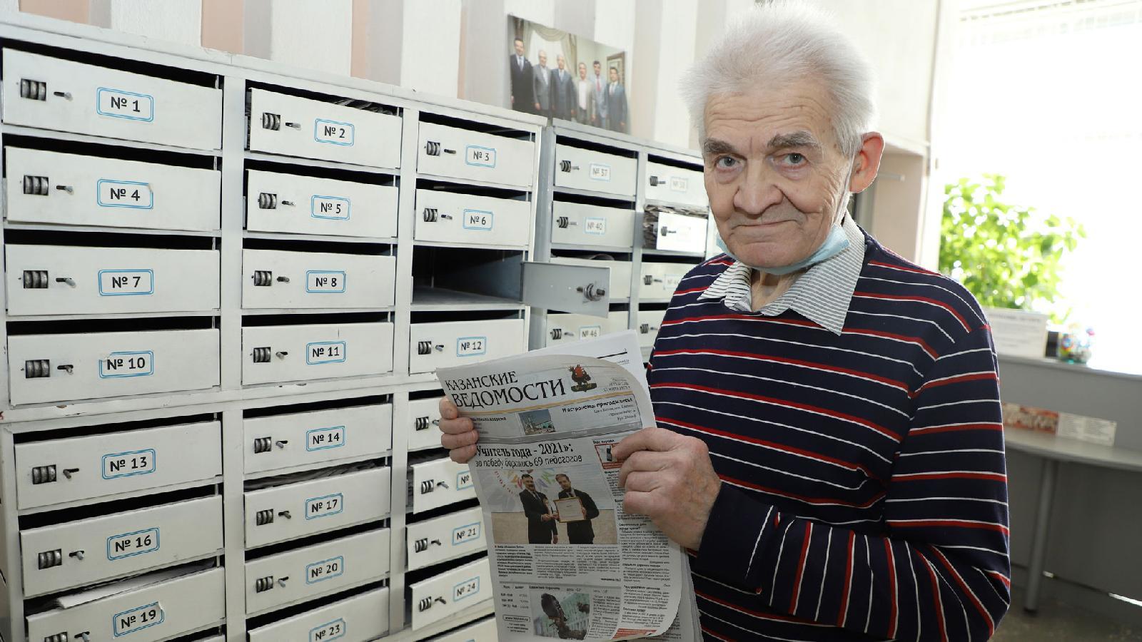 «Казанские ведомости» позиционируют себя как семейное издание: представители всех поколений могут найти в газете полезную для себя информацию