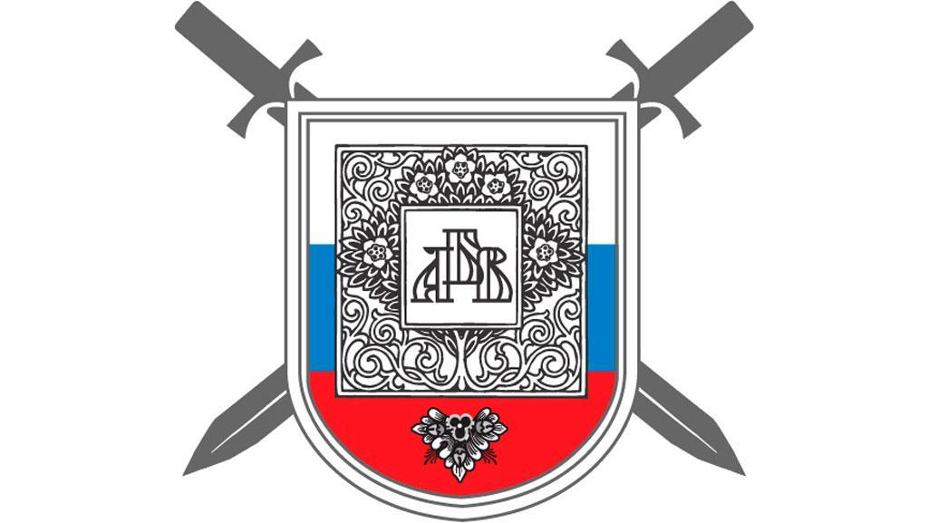 Логотип ГЛЭДИС
