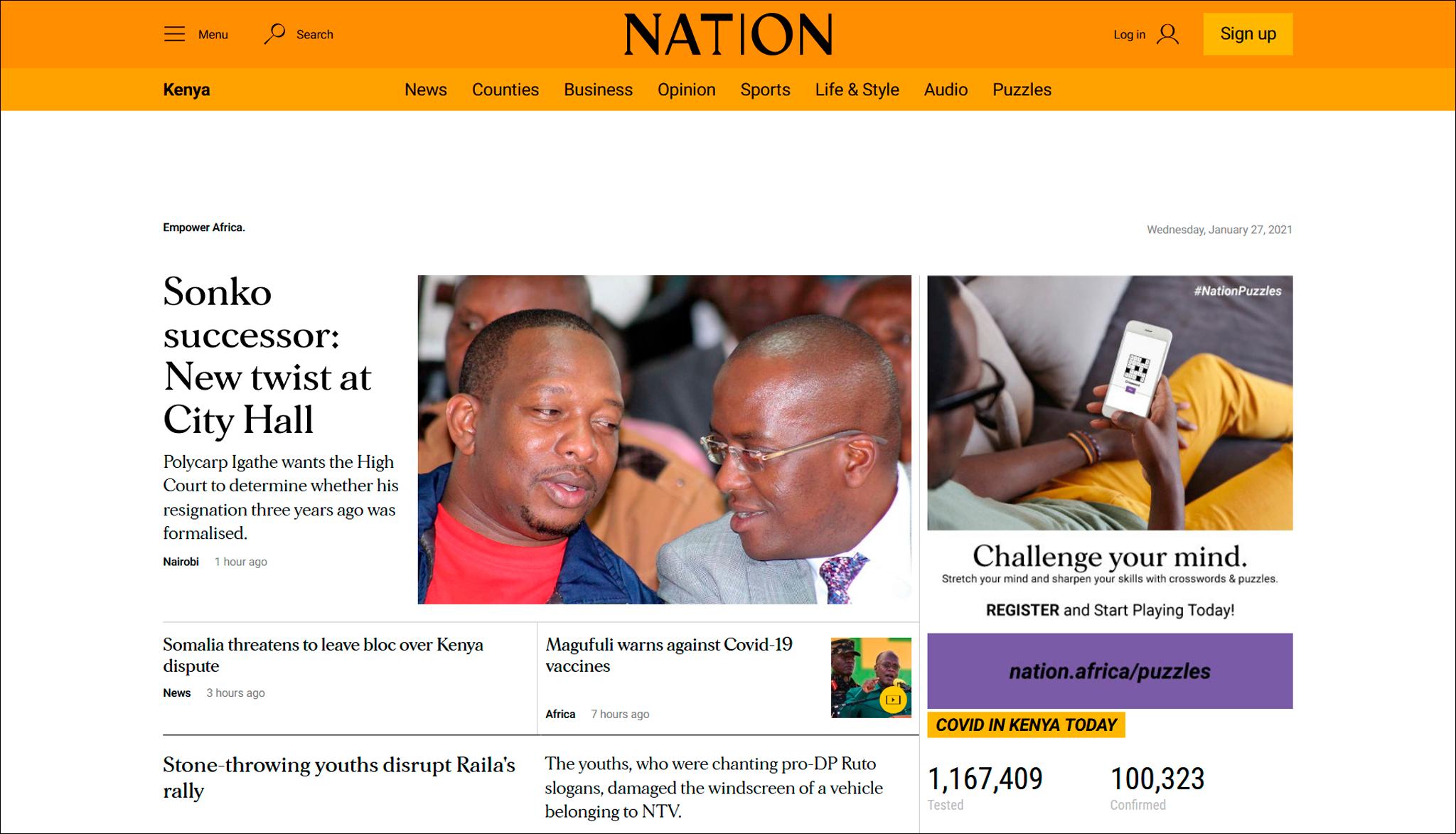 Доверие аудитории к изданию легло в основу работы журналистов Daily Nation и стало их главной целью