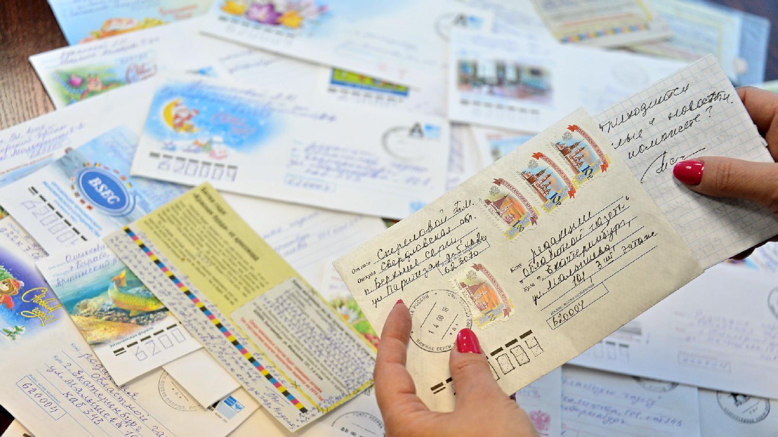 Старшее поколение продолжает общаться сгазетой постаринке —  вгод «ОГ» получает несколько тысяч писем