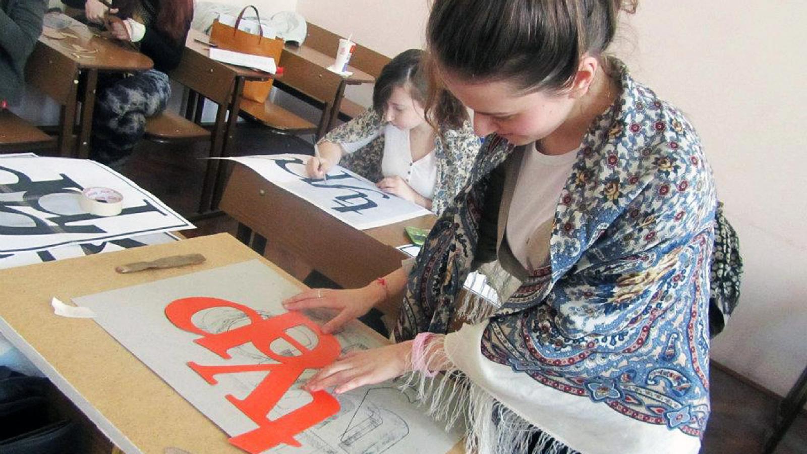 Занятия «живой» типографикой — одни изсамых увлекательных