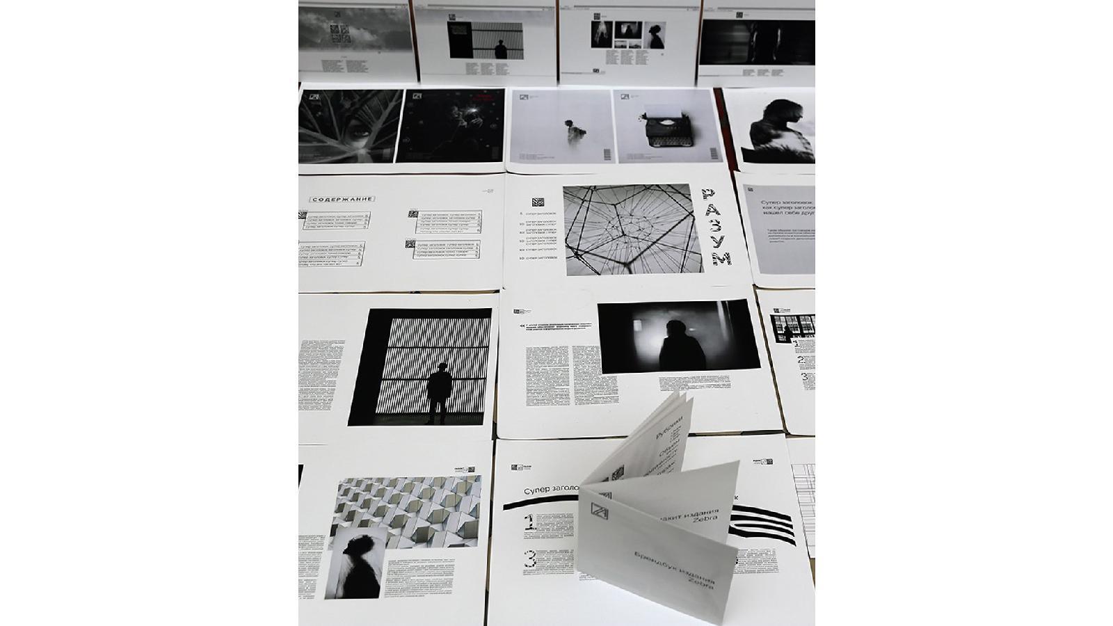 Так представляют итоговые проекты повсем предметам семестра: наобщем просмотре работ встречаются студенты ипреподаватели модуля «Дизайн СМИ». Проект журнала Zebra Марии Уваровой покурсу «Медиадизайн»