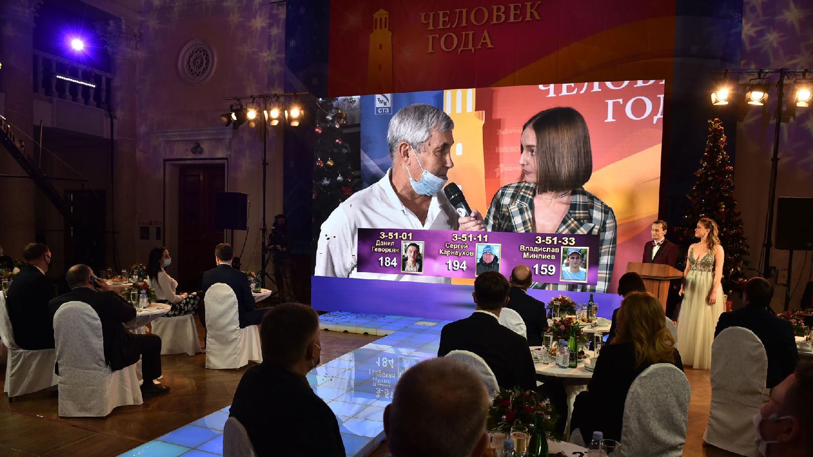 «Рабочая правда» провела конкурс «Человек года» в восьмой раз. Церемонию транслировали в прямом эфире ТРК «11 канал» и сайт «Полевской24.рф». 17 декабря 2020 года