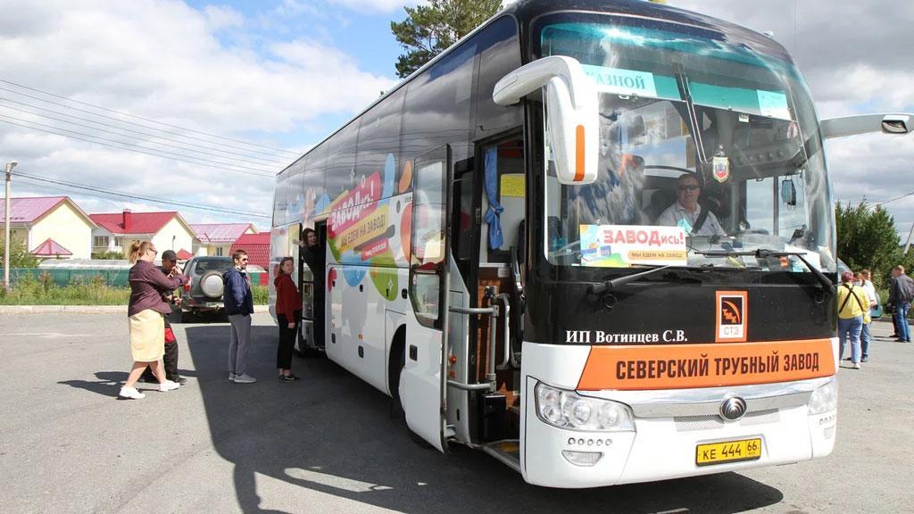 Такой брендированный автобус с 12 по 17 июля привозил гостей из Екатеринбурга и других российских городов на экскурсию «ЗАВОДись! Мы едем на завод»