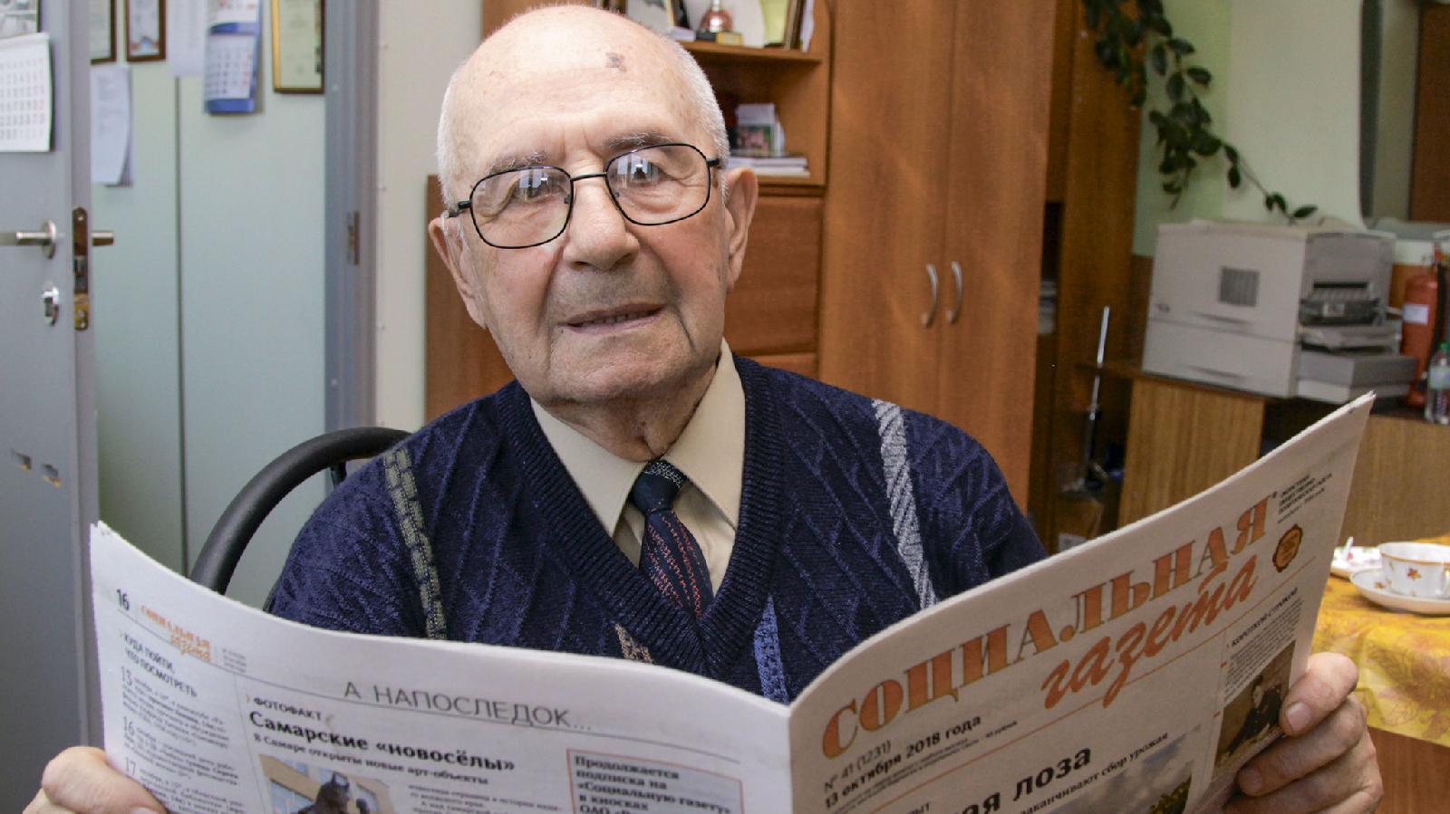 Борис Львович Цаткин, 88 лет, один из самых активных внештатных авторов «Социальной газеты», давний друг и участник всех конкурсов издания