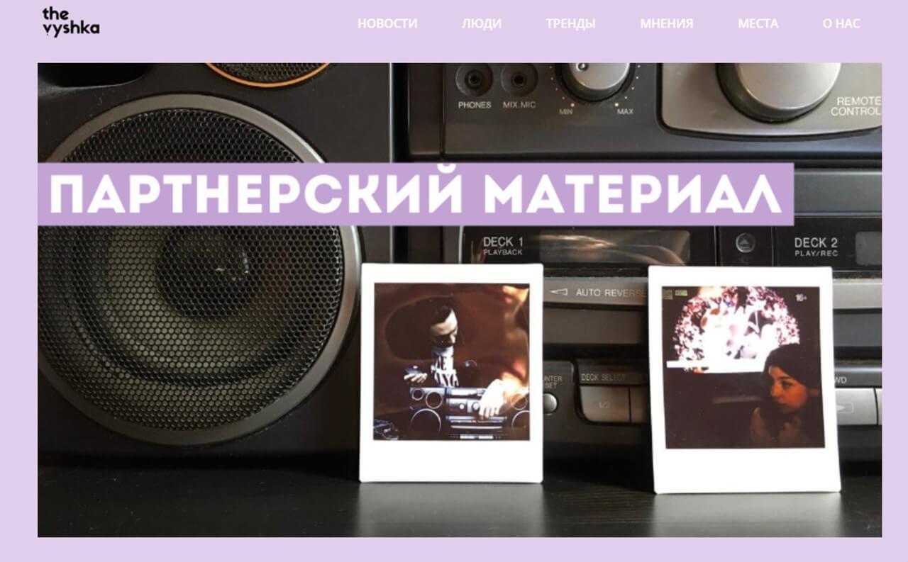 The Vyshka совместно с Instax Fujifilm выпустили серию воспоминаний разных людей о двухтысячных