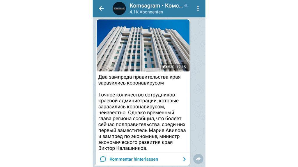 Дополнительная площадка в Telegram
