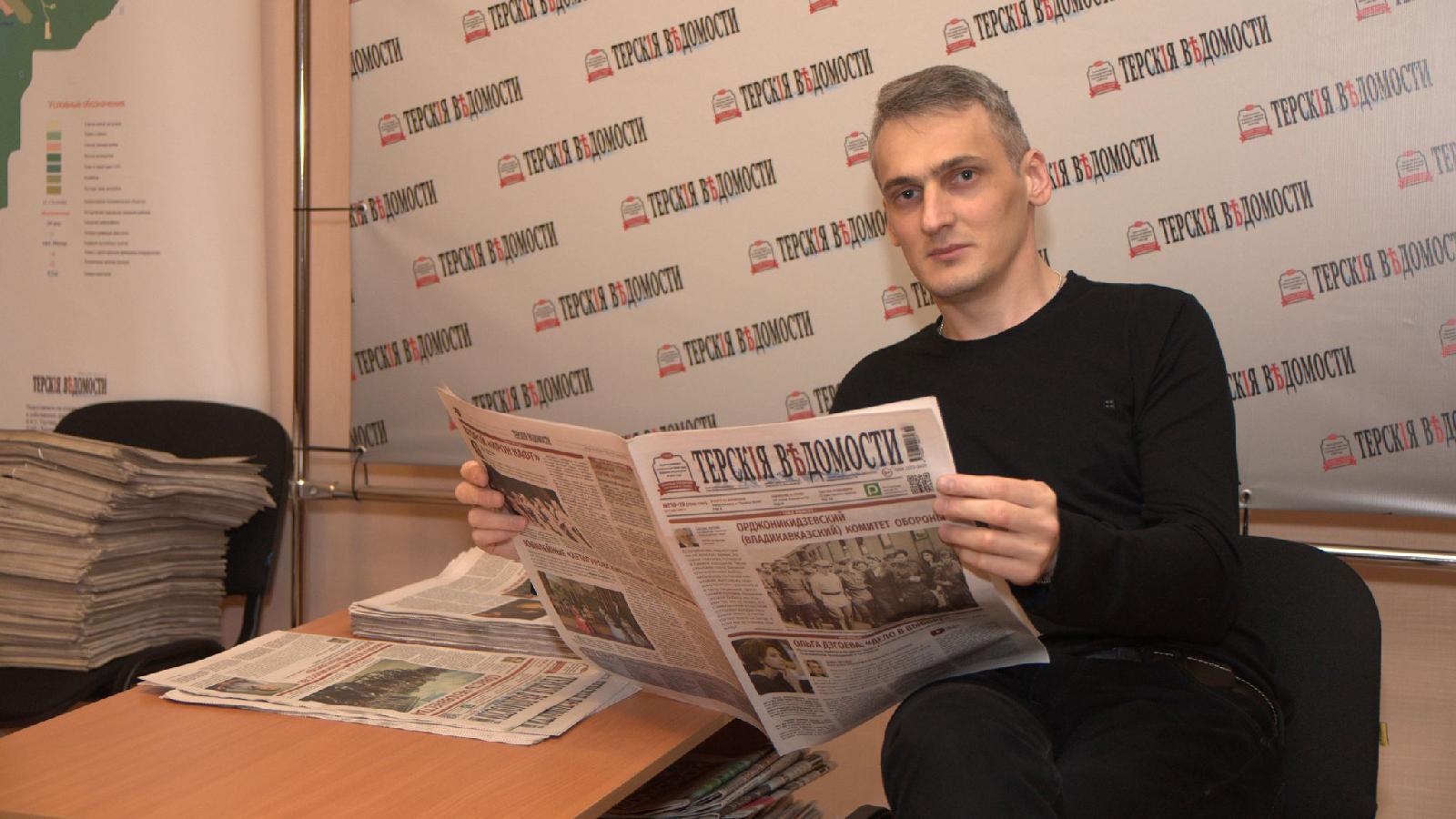 фаршированные газета объявления владикавказ последний номер информацию уже сейчас