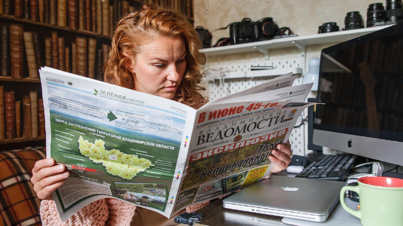 Еженедельный выпуск «Владимирских ведомостей» выходит по четвергам на 12–16 полноцветных полосах