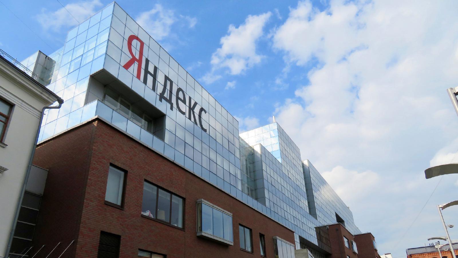 Новая штабквартира «Яндекса» в Москве, неподалеку от станции метро «Парк культуры»