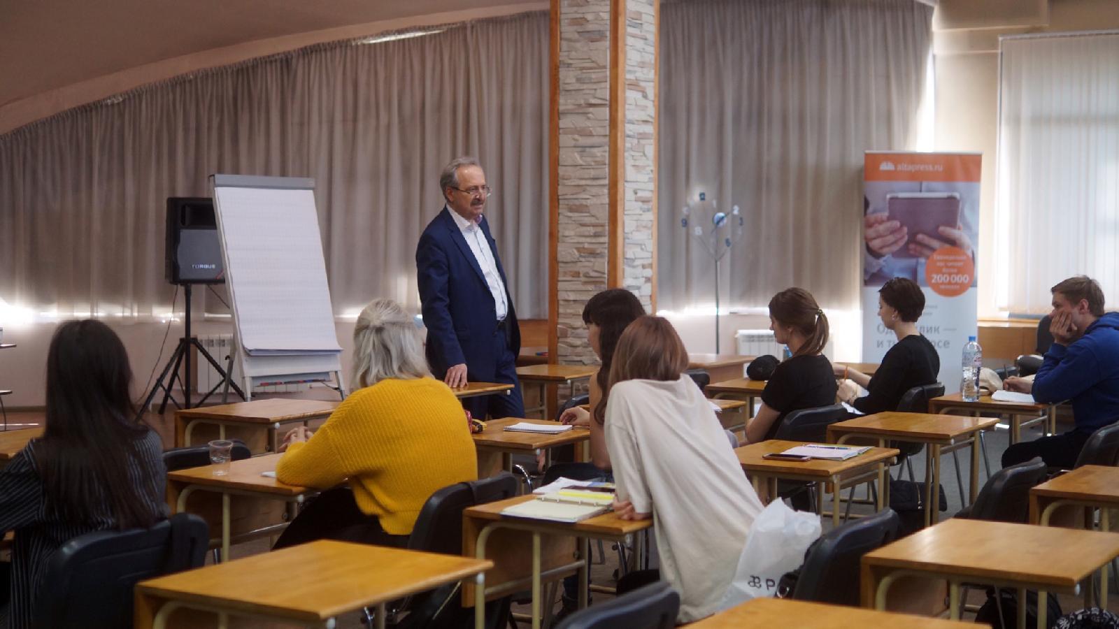 Юрий Пургин на занятии со студентами