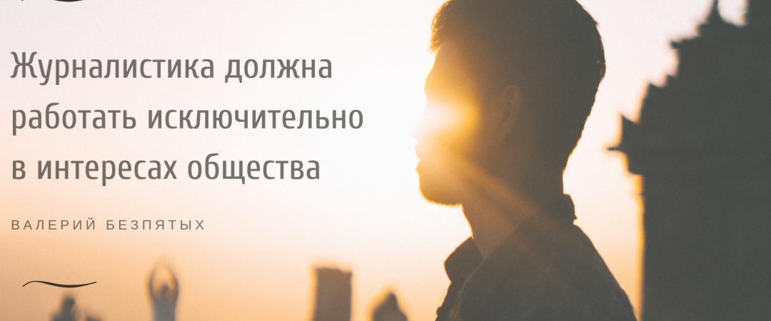 Виктор Ахломов. 1972