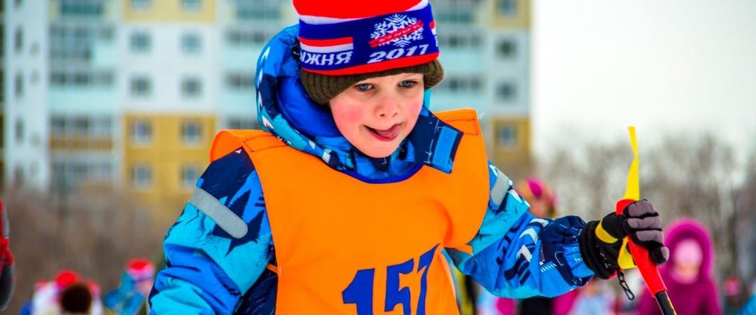 Лыжная гонка. Челябинск