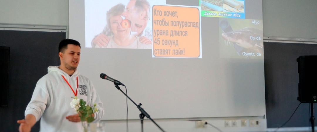 Анатолий Капустин, «Пикчер»: «Мемы, какиинфоповоды, — скоропортящийся продукт. Поэтому дайте своему SMMщику больше свободы»