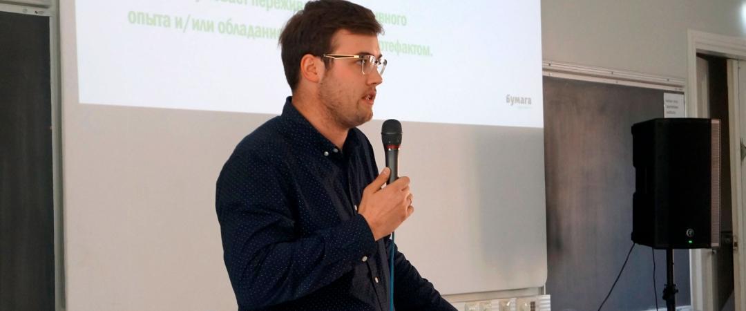 Кирилл Артеменко, «Бумага »: «Читатели покупают рассылки провино заразумные деньги, истории петербургских домов иихжителей, искусство»
